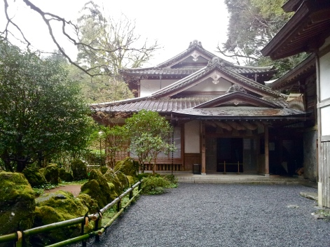 Kurama 12