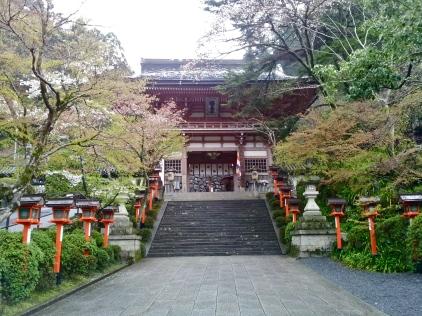 Kurama 2